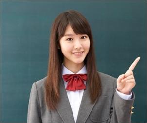 唐田えりかソニー損保CMの女優が可愛い!年齢と性格や韓国の噂は?
