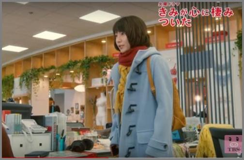 吉岡里帆、きみが心に棲みついた、衣装、コート