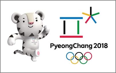 平昌オリンピック、冬季五輪