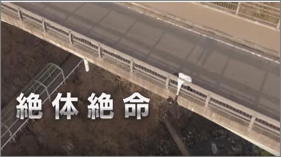 BG、キムタク、橋