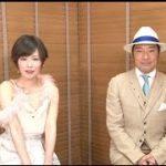 トータス松本・紅白2017の曲は?/嫁の旧姓や実家の母はかわいいひと!
