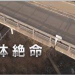 BG3話のロケ地・撮影場所の橋はどこ?島崎章の自宅は野ブタ?!