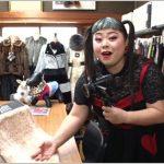 渡辺直美のロケ地、和歌山・毛皮工場での購入方法