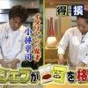 【得する人損する人】レトルト食品かんたん格上げワザ!5/17